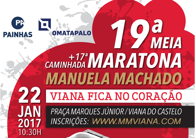 MM Viana 2017 top